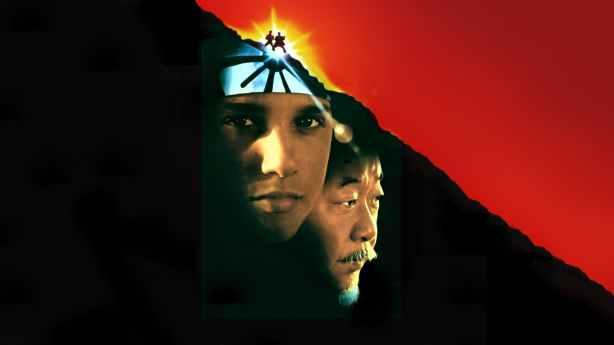 Karate Kid III (7)